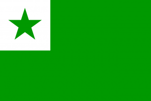 flago esperanto